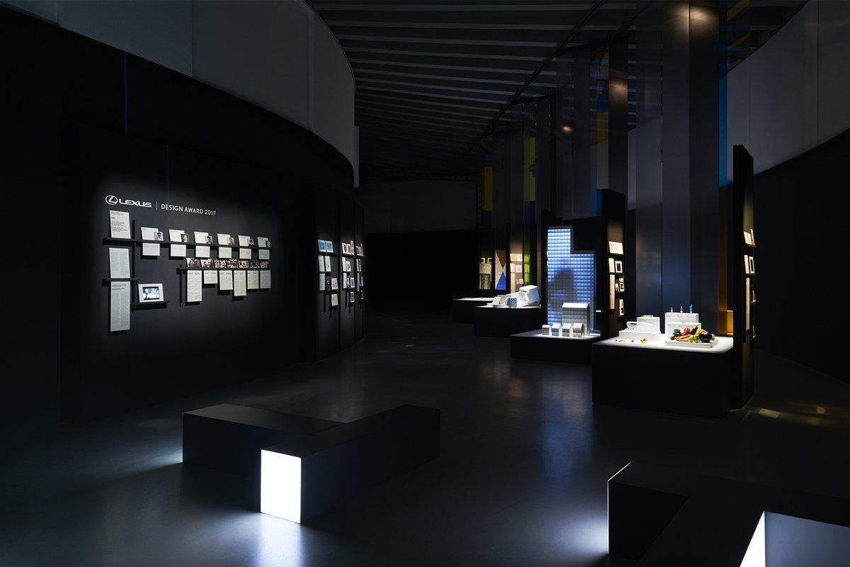 Milán 2017: Exposición de proyectos ganadores del Lexus Design Award